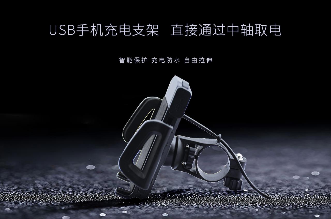 [USB手机支架]吕布云轮USB手机充电支架