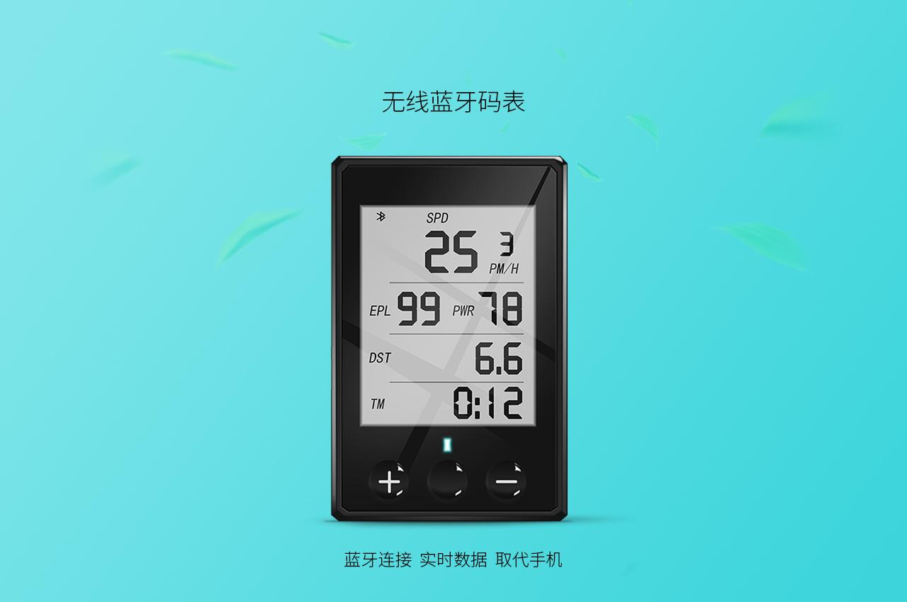 [蓝牙控制器]蓝牙控制器全新发布,代替绝大多数APP功能,解放你的手机
